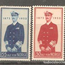 Sellos: NORUEGA,1952,CAT.YT.342 Y 343.NUEVOS, GOMA ORIGINAL,SIN FIJASELLOS.. Lote 186728573