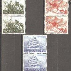 Sellos: NORUEGA,1981,CAT.YT.794/796,BLOQUE DE 2, NUEVOS,GOMA ORIGINAL,SIN FIJASELLOS.. Lote 186729870