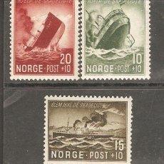 Sellos: NORUEGA,1944,CAT.YT.257 A 259.NUEVOS,GOMA ORIGINAL,CON FIJASELLOS.RESTOS DE CARTON EN LA GOMA.. Lote 186731513