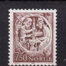 Sellos: NORUEGA 674** - AÑO 1976 - ANTIGÜEDADES - ESCULTURA DE LA IGLESIA DE HYLESTAD. Lote 193626997