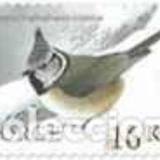 Sellos: SELLO USADO DE NORUEGA, YT 1813. Lote 194400236