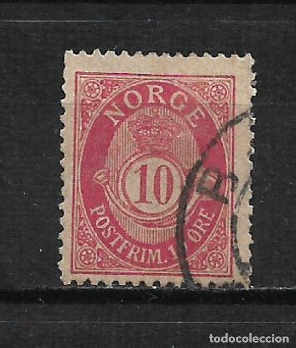 NORUEGA 1877 SCOTT # 25 - 2/16 (Sellos - Extranjero - Europa - Noruega)