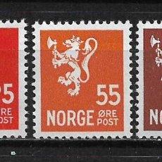 Sellos: NORUEGA 1946 ** - 15/37. Lote 197193300