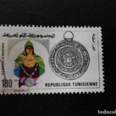 Sellos: REPUBLIQUE TUNISIENNE (200). Lote 198068260