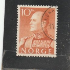 Sellos: NORUEGA 1958 - YVERT NRO. 390 - USADO -. Lote 205109790