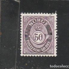 Sellos: NORUEGA 1978 - YVERT NRO. 715 - USADO. Lote 205116638
