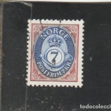 Sellos: NORUEGA 1991 - YVERT NRO. 1036 - USADO. Lote 205119138