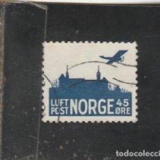 Sellos: NORUEGA 1941 - YVERT NRO. PA 3 - USADO. Lote 205123870