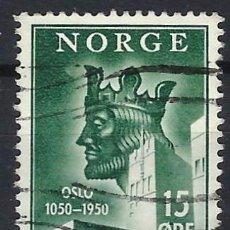 Timbres: NORUEGA 1950 - 9º CENTENARIO DE LA FUNDACIÓN DE OSLO - SELLO USADO. Lote 213634741