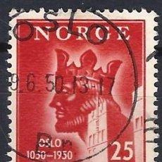Timbres: NORUEGA 1950 - 9º CENTENARIO DE LA FUNDACIÓN DE OSLO - SELLO USADO. Lote 213634947