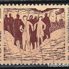 Timbres: NORUEGA 1981 - AÑO INTERNACIONAL DE LOS MINUSVÁLIDOS - SELLO USADO. Lote 213646051