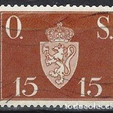 Sellos: NORUEGA 1951-52 - SELLO OFICIAL, LETRAS O.S. - ESCUDO DE ARMAS DE 15 ØRE - SELLO USADO. Lote 213690648