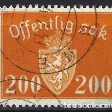 Sellos: NORUEGA 1946-47 - SELLO OFICIAL - ESCUDO DE ARMAS, 200 ØRE - SELLO USADO. Lote 213697473