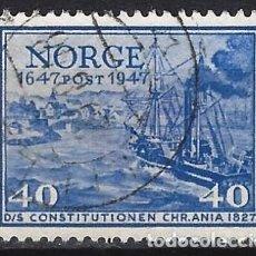"""Sellos: NORUEGA 1947 - 3º CENTENARIO DEL CORREO NORUEGO, BARCO POSTAL """"CONSTITUTIONEN"""" EN CRISTIANIA - USADO. Lote 213700397"""