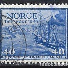 """Sellos: NORUEGA 1947 - 3º CENTENARIO DEL CORREO NORUEGO, BARCO POSTAL """"CONSTITUTIONEN"""" EN CRISTIANIA - USADO. Lote 213700438"""
