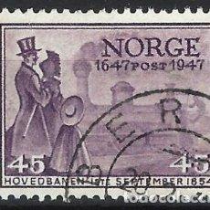 Sellos: NORUEGA 1947 - 3º CENTENARIO DEL CORREO NORUEGO, LOCOMOTORA DE 1854 - USADO. Lote 213700502