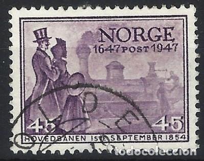 NORUEGA 1947 - 3º CENTENARIO DEL CORREO NORUEGO, LOCOMOTORA DE 1854 - USADO (Sellos - Extranjero - Europa - Noruega)
