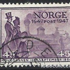 Sellos: NORUEGA 1947 - 3º CENTENARIO DEL CORREO NORUEGO, LOCOMOTORA DE 1854 - USADO. Lote 213700525