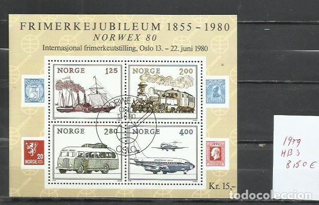 J118-HOJA BLOQUE NORUEGA LUJO USADA 1980 Nº3.NORGE.NORWAY 8,50€ YVERT. TRANSPORTE TRENES,BARCOS AVIO (Sellos - Extranjero - Europa - Noruega)