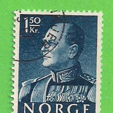 Sellos: NORUEGA - MICHEL 429Y - YVERT 552 - REY OLAV V. (1969).. Lote 218014607