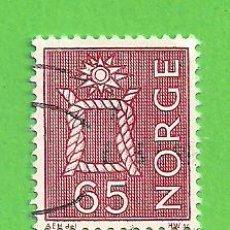 Sellos: NORUEGA - MICHEL 567 - YVERT 524 - NUDO MARINERO. (1968).. Lote 218015946