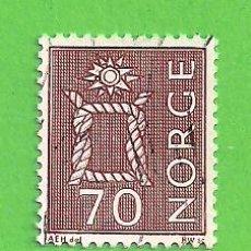 Sellos: NORUEGA - MICHEL 600 - YVERT 524A (524) - NUDO MARINERO. (1970).. Lote 218016140