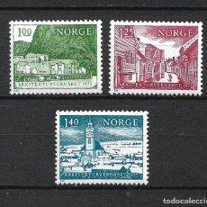 Sellos: NORUEGA 1975 ** MNH AÑO EUROPEO DEL PATRIMONIO ARQUITECTÓNICO - 17/34. Lote 218990236