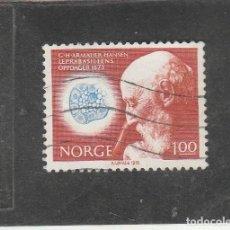 Sellos: NORUEGA 1973 - YVERT NRO. 614 - USADO-. Lote 220798615