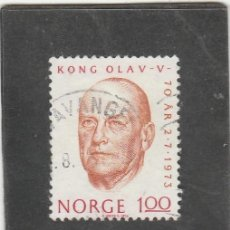 Sellos: NORUEGA 1973 - YVERT NRO. 620 - USADO-. Lote 220798653
