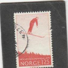 Sellos: NORUEGA 1979 - YVERT NRO. 747 - USADO- FALTA UN DIENTE. Lote 220798810