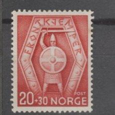 Sellos: NORUEGA,1943.. Lote 227069465