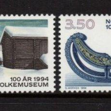 Sellos: NORUEGA 1118/19** - AÑO 1994 - CENTENARIO DEL MUSEO NACIONAL DE FOLKLORE. Lote 229574830