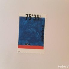 Timbres: HOLANDA SELLO NUEVO. Lote 232808435