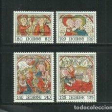 Sellos: NORUEGA 1976 IVERT 670/3 *** NAVIDAD - PINTURA DE LA BOVEDA DE LA IGLESIA EN MADERA. Lote 236322555