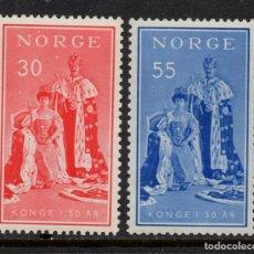 Sellos: NORUEGA 367/68** - AÑO 1955 - 50º ANIVERSARIO DEL REINADO DEL REY HAAKON VII. Lote 238339630