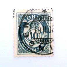 Sellos: SELLO POSTAL NORUEGA 1950 ,10 ORE, NÚMERO 10 EN BOCINA, POSTHORN - NORGE EN CAPITALES ROMANAS, USADO. Lote 243214190