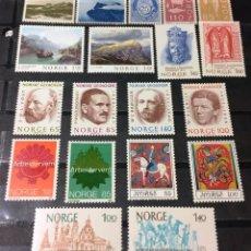 Sellos: NORUEGA, AÑO 1974 ENTERO. Lote 245781690