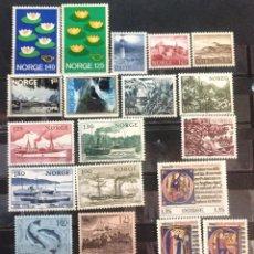 Sellos: NORUEGA, AÑO 1977 ENTERO. Lote 245881440