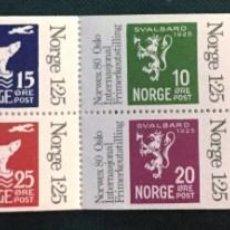 Sellos: NORUEGA, NORWEX 80. Lote 245883890