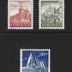 Sellos: NORUEGA. YVERT NSº 787/89 NUEVOS Y DEFECTUOSOS. Lote 248835920