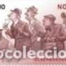 Timbres: SELLO USADO DE NORUEGA 2019, YT 1935. Lote 249107680