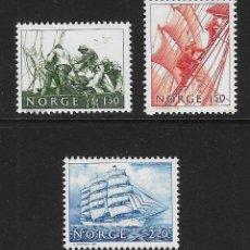 Sellos: NORUEGA. YVERT NSº 794/96 NUEVOS Y CON DEFECTOS AL DORSO. Lote 249587790