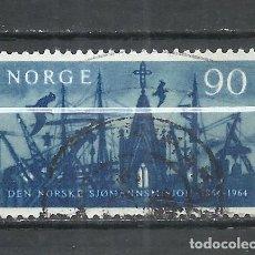 Sellos: NORUEGA - 1964 - MICHEL 520 - USADO. Lote 255972245