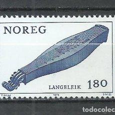 Sellos: NORUEGA - 1978 - MICHEL 785** MNH. Lote 255972645