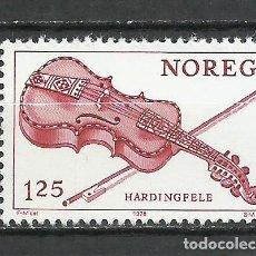 Sellos: NORUEGA - 1978 - MICHEL 784** MNH. Lote 255972705