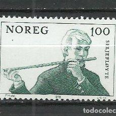 Sellos: NORUEGA - 1978 - MICHEL 783** MNH. Lote 255972765