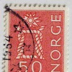 Sellos: SELLO DE NORUEGA 50 O - 1962 - NUDO - USADO SIN SEÑAL DE FIJASELLOS. Lote 268595934
