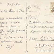 Sellos: NORUEGA & CIRCULADO, FLORÖ, MULTI A SETÚBAL PORTUGAL 1980 (7182. Lote 270880118