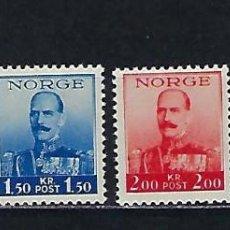 Sellos: NORUEGA. AÑO1937.REY HAAKON VII.. Lote 276756658