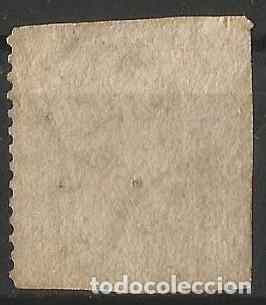 Sellos: NORUEGA - 1857 - 8 SKILLING - Foto 2 - 277092148
